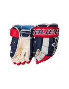 BAUER NEXUS- Hokejové rukavice