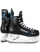 Hokejové Korčule BAUER S21 X-LP